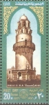 Stamps Egypt -  ALMINAR  ISNA.
