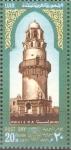 Sellos de Africa - Egipto -  ALMINAR  ISNA.