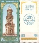 Stamps Egypt -  ALMINAR  QALAWUN