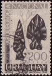 Stamps of the world : Uruguay :  SG 1359