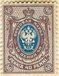 Stamps Finland -  Tipos de los sellos de Rusia