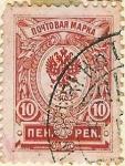 Stamps Europe - Finland -  Tipos de los sellos de Rusia