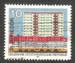 Stamps Germany -  2520 - 35 anivº de la República Democrática Alemana