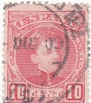 Stamps Spain -  ALFONSO XIII- TIPO CADETE (14)