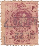 Stamps Spain -  ALFONSO XIII- TIPO MEDALLÓN (14)