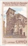 Sellos de Europa - España -  TORRE DE SAN PEDRO (Teruel) (14)