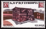 Sellos de Africa - Etiopía -  ETIOPÍA - - Iglesias talladas en la roca de Lalibela