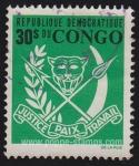 Sellos del Mundo : Africa : República_Democrática_del_Congo : SG 682