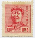 Stamps Asia - China -  Mao Tse Tung
