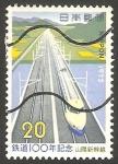 Stamps Japan -  1043 - Centº de los ferrocarriles japoneses