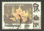 Stamps Malaysia -  Johar - Flor rhododendron scortechinii