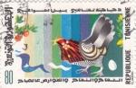 Stamps Tunisia -  Gallina ponedora