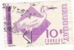 Stamps Uruguay -  Garza Blanca