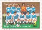 Sellos de Africa - Guinea Ecuatorial -  Campeón de Africa