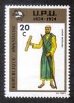 Stamps Rwanda -  U.P.U. 1874-1974