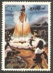 Stamps : Asia : United_Arab_Emirates :  Umm al Qiwain
