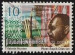 Stamps Oceania - Papua New Guinea -  SG 248