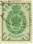 Sellos del Mundo : Europa : Finlandia : Tipos de los sellos de Rusia