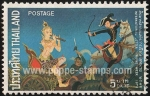 Stamps Thailand -  SG 779