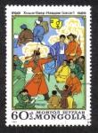 Sellos de Asia - Mongolia -  Festival Nacional