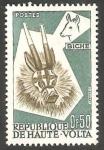 Stamps : Africa : Burkina_Faso :  Alto Volta - Máscara