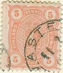 Sellos de Europa - Finlandia -  Escudo. Valor en pennia-penni