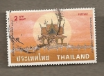 Stamps Asia - Thailand -  Centro Cultural 1987