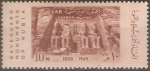 Stamps Egypt -  SALVAR  EL  TEMPLO  DE  NUBIA.  ABU  SIMBEL  TEMPLO  DE  RAMSES  II.
