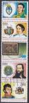 Stamps : America : Cuba :  Personajes