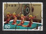 Stamps Japan -  Tai-hei-raku