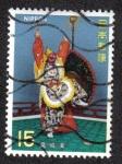 Stamps Japan -  Gen-jo-Raku