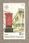 Stamps Asia - Thailand -  Buzón correos