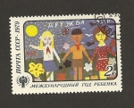 Stamps Russia -  Amistad