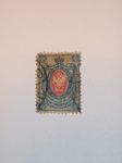 Stamps Europe - Russia -  Imperio