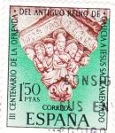 Sellos de Europa - España -  III Centenario de la ofrenda del Antiguo Reino de Galicia (15)