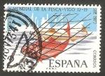 Stamps : Europe : Spain :  2144 - VI Exposición Mundial de la Pesca