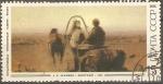 Stamps Russia -        EL  REGRESO,  PINTURA  DE  A.E. ARKHIPOV  (1896).