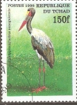 Stamps Chad -  AVES.  EPHIPPIORHYNCHUS  SENEGALENSIS