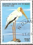 Stamps Chad -  AVES.  IBIS  IBIS.