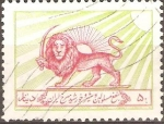 Sellos de Asia - Irán -  LEÒN  IRANÌ,  CRUZ  Y  SOL  ROJO.