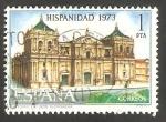 Stamps Spain -  2154 - Catedral de León, Nicaragua