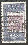 Stamps Spain -   2165 - V Centº de la Imprenta