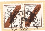 Stamps Senegal -