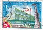 Stamps Spain -  Centenario de la feria de Barcelona-1970  (15)