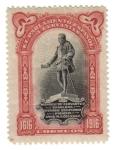 Stamps Spain -  Tricentenario de la Muerte de Cervantes