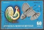 Sellos de Asia - Mongolia -  LOGROS  ESPACIALES  DE  USA  Y  LA  URSS.  GALLO  Y  VENUS  1.