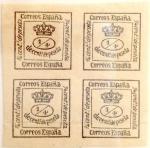 Sellos de Europa - España -  4/4 céntimo 1876