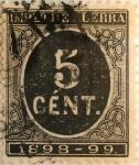 Sellos de Europa - España -  5 céntimos 1898