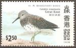 Stamps Hong Kong -  AVES  MIGRATORIAS.  GRAN  NUDO.