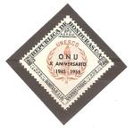 Sellos de America - Honduras -  10th  ANIVERSARIO  DE  LA  ORGANIZACI�N  DE  LAS  NACIONES  UNIDAS